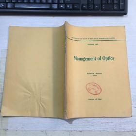 Management of Optics光学管理(英文)