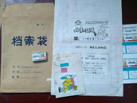 北京火柴厂商标设计原稿:北京同仁堂中药提炼厂 儿童咳液