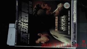 环球银幕画刊2002.4