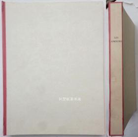 《论爱情》1954年古叙利亚作家路西安讽刺作品限量编号石版画插图本