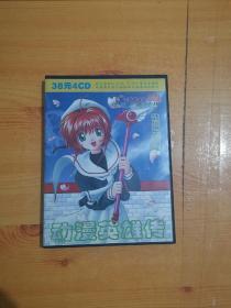 游戏光盘  动漫英雄传【4CD光盘 】