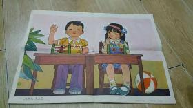 幼儿园品德教育图片 (小中大班适用)全8幅