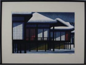近代日本版画 《京都的冬季》 克里夫顿卡尔胡 编号43/100  1992年创作 亲笔签名 国内现货藏品 力荐!