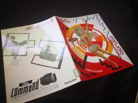买满就送 《关西的图形设计 1920-1951》