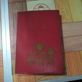 韶山-笔记本