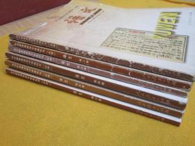 (小16开)高中语文课本全套6本(2002年审)全日制普通高级中学教科书(必修)语文第1、2、3、4、5、6册——有字迹划线,封面边缘都有磨损,有污点