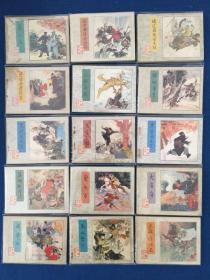 80年代老版小人书连环画(水浒传)30本全套包老保真