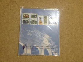 宝岛台湾旅游纪念邮票