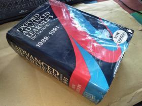 英文原版;Oxford Advanced Learners Dictionary Of Current English  1991精装  书衣品相低,书是九品  厚册1579页