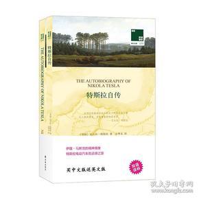 双语译林:摸彩-雪莉·杰克逊短篇小说选(附英文原版1本)THELOTTERYSHIRLEY