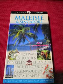 maleisie & singapore  马来西亚和新加坡旅游图册