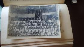 1951年老照片(上海邑庙区中心小学优秀儿童合影)
