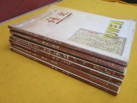 *高中语文课本全套6册(16开)——封面封底有旧痕迹,内页有字迹划线多,书角和边缘有裂口磨损,如图