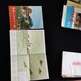 ·避暑山庄和外八庙 赠地图
