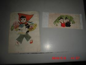 文革水粉年画活页----我给叔叔送茶水等(12张)