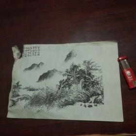 南通书画名家顾梦吾在绘画印刷品上毛笔字并钤印(3)(有破损)