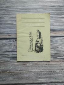 印达拉佛像(英文版)——英语阅读丛书