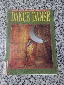 DANCE DANSE(原版外文芭蕾舞画册)16开 详情见图为准
