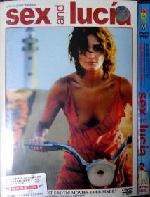 露茜亚的情人(西班牙当代著名电影导演胡里奥·密谭名作,简装DVD一张,品相十品全新)