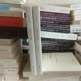 西方传统 经典与解释·古典学丛编:尤利安文选