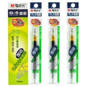 晨光(M&G) G-5  按动中性笔替芯  子弹头中性替芯 0.5mm  墨蓝色  盒装20支适合K35、GP1008、GP1163等按动中性笔
