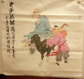 山东省美协会员国画