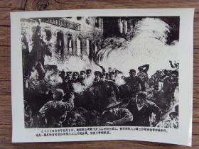 1886年,美国芝加哥工人大罢工(版画)