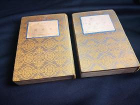 禅门第一书《碧严录》《碧严集》(碧岩录),岩波文库珍贵版本,1937-1938年出版,原为平装,书主人将它改为精装本两册