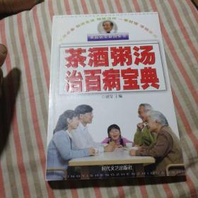 家庭医生诊治全书:高血压治疗宝典