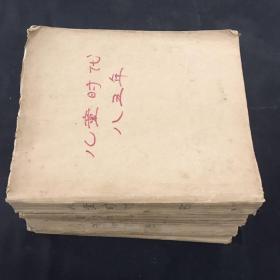儿童时代合订本85-88年4本合订本共48期合售