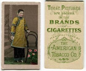 老香烟牌子:清末仕女1枚