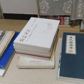 禅,人生,智慧,全5册