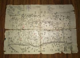 解放战争时期束晋地区资料七种合售 内收束晋县作战图、束晋县形势图、平原分散式部队的游击战术等