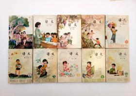 70后80后90年代人教版怀旧老课本老教材五年制小学课本语文教科书一套收藏