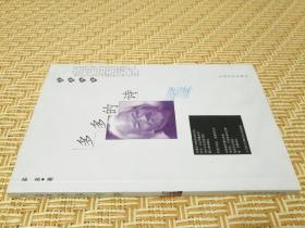 多多的诗 / 蓝星诗库 人民文学出版社 正版现货 实物拍图
