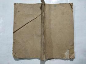线装木刻 题宋版书经 尚书卷 第一至第四
