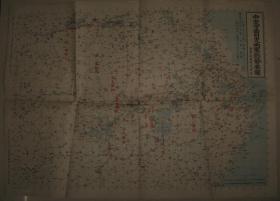 侵华地图 1938年中支方面日支两军态势要图 详细标明抗战初期各大战区部署情况(武汉会战第一二三五战区武汉警备区范围)