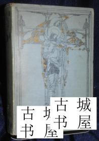 稀缺,《神圣杯的悠久历史》23幅杰西·M·金插图,1903年出版,精装
