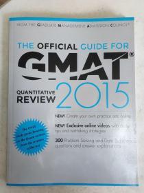 新东方·2015GMAT官方指南:数学(英文原版)