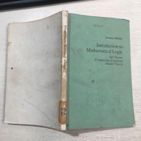 Introduction to Mathematical Logic数理逻辑引论(英文)