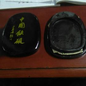 中国歙砚(有盒,光滑细腻,品好没磕碰)