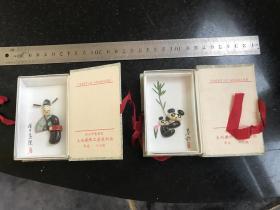 八十年代用植物种子制作的工艺品 袖珍画工艺品 国宝大熊猫 芝麻官 2盒合售纯手工制作包括标签也是手写的非常少见 鞍山市旧堡区大地旅游工艺美术厂