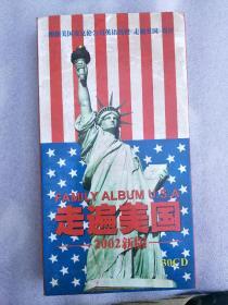 根据美国麦克伦公司英语教程设计:走遍美国(2002新版)30CD