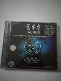CD 金牛座 TAURUS
