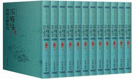 水经注珍稀文献集成(第二辑)(全十二册)