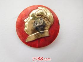 毛主席像章 (铝制) 保真包老,正面毛主席头像,背面:中国南京 毛主席万岁。详见书影。尺寸 直径:2.6厘米只发快递