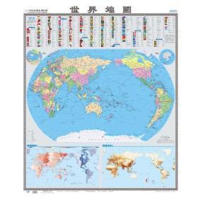 全新包邮/ 世界覆膜地图-一全张竖版865mmx1050mm