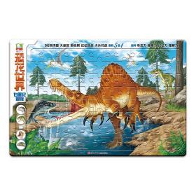 恐龙世界白垩纪冒险 书童文化 四川少年儿童出版社9787536587120