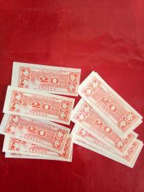 烟封条,烟盒封条,烟标封条,烟封口标,100个合售