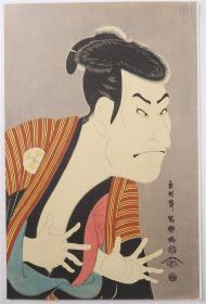 套色木版浮世绘之七:东洲斋写乐绘《大谷鬼次》(大正初期·尺寸29×19厘米·单页1张)
